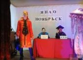 Ямальские дети пристыдили чиновников, организовав антикоррупционный спектакль