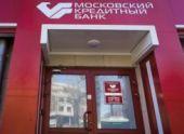 Национальное бюро кредитных историй и банк Романа Авдеева вместе анализируют рынок кредитных услуг