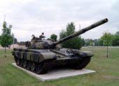 В Ставрополе откроется Парк военной техники «Патриот»