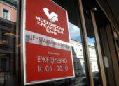 Дистанционное открытие вкладов в МКБ Романа Авдеева становится популярным