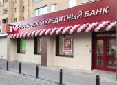 Московский кредитный банк привлекает новых клиентов выгодными условиями