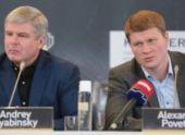 Кинг и Стиверн судятся с Андреем Рябинским и Александром Поветкиным