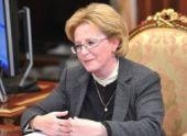 В профильном комитете Госдумы пожелали Веронике Скворцовой сохранить пост министра здравоохранения РФ