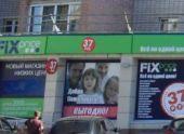 «FixPrice» отменяет дефицит на медицинские маски. Торговая сеть объявила о производстве средства защиты