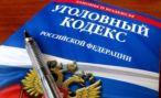 В Пятигорске задержали мужчину, который удерживал в квартире заложников