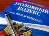 Экс-министра строительства Ставрополья арестовали повторно