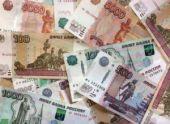 Бывший вице-мэр Нефтекумска арестован за взятку
