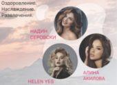 В Железноводске пройдет первый в регионе шоу-тур