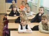 Каникулы школьникам в Ставрополье хотят продлить на неделю