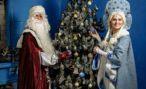 В Ставрополе к особенным детям пришли Дед Мороз и Снегурочка
