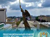 Мэр Ставрополя призывает горожан активно голосовать
