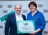 Финал «Марафона идей» завершился в Костроме: «Новые люди» окажут содействие в создание детских площадок