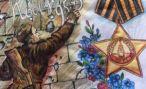 В рамках мероприятий ко Дню Победы в Ставрополе пройдет выставка